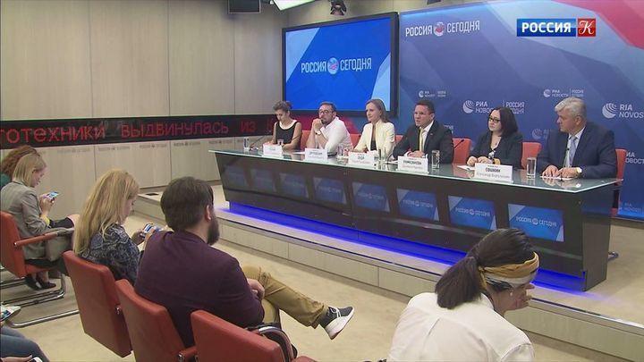 В Москве прошла пресс-конференция, посвященная РГБ