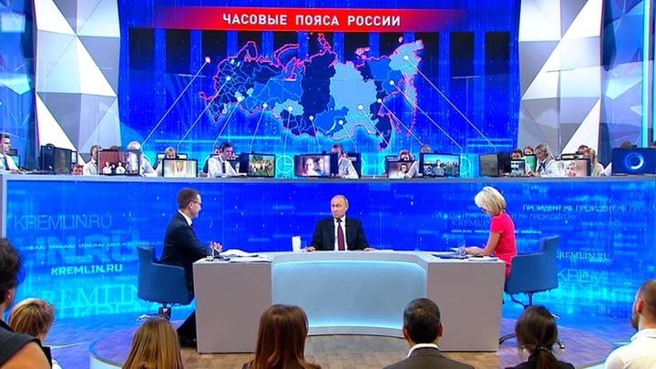 """Владимир Путин утвердил список поручений по итогам """"Прямой линии"""""""
