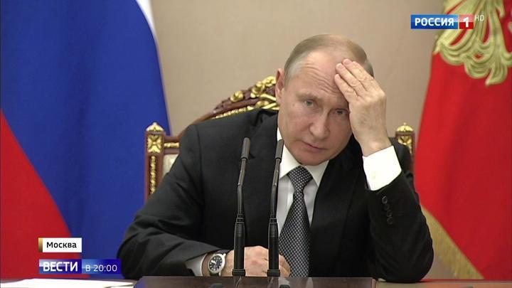 """Путину доложили о выполнении поручений по итогам """"Прямой линии"""""""
