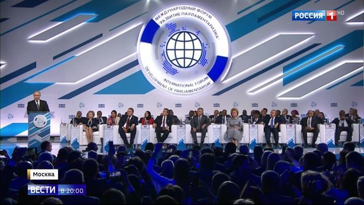 Путин: нежелание ряда стран принять новую реальность приводит к конфронтации в мире