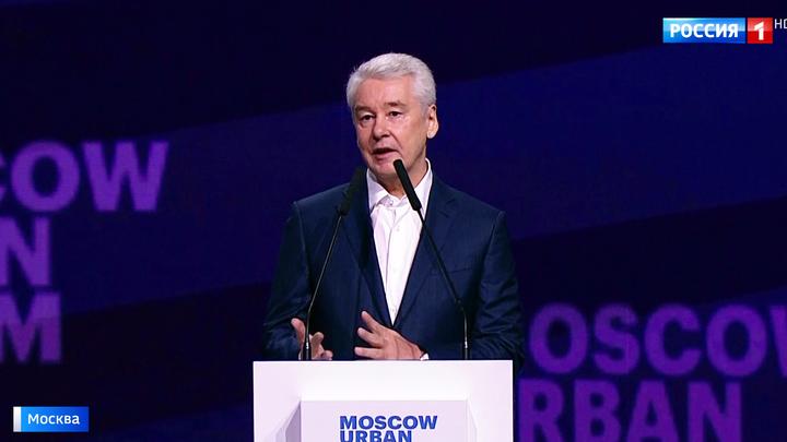 Проекты, меняющие города: в столице стартовал Moscow Urban Forum