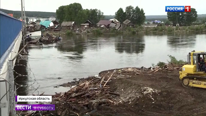 Наводнение в Иркутской области: жара сменилась дождем