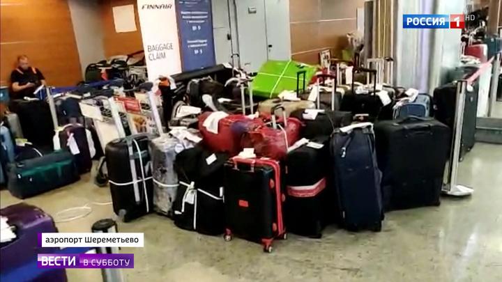 Проблемы с багажом в Шереметьево: система не справилась