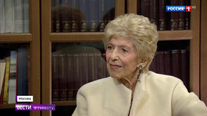 90 лет и новая книга: двойное поздравление для Элен Каррер д'Анкосс