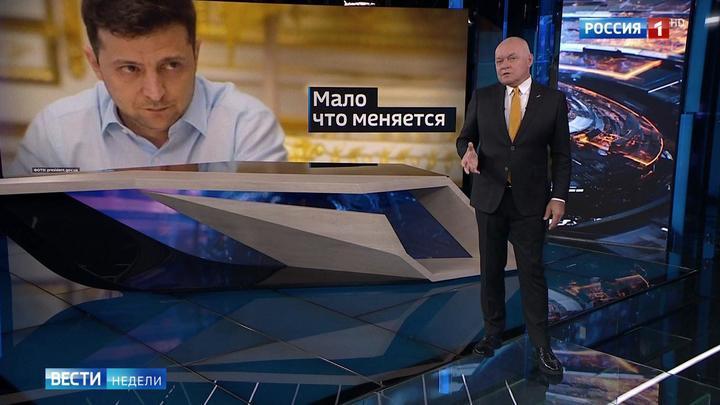 """Зеленский позорит Украину, его """"Слуга народа"""" теряет рейтинг"""