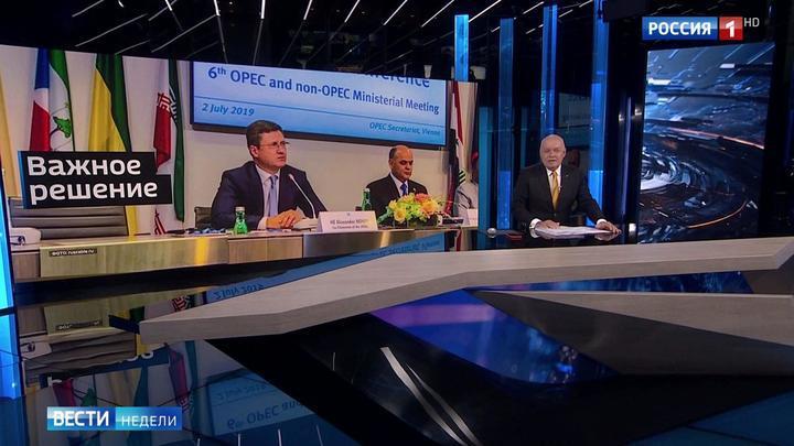 Реализовалась договоренность президента России и саудовского принца