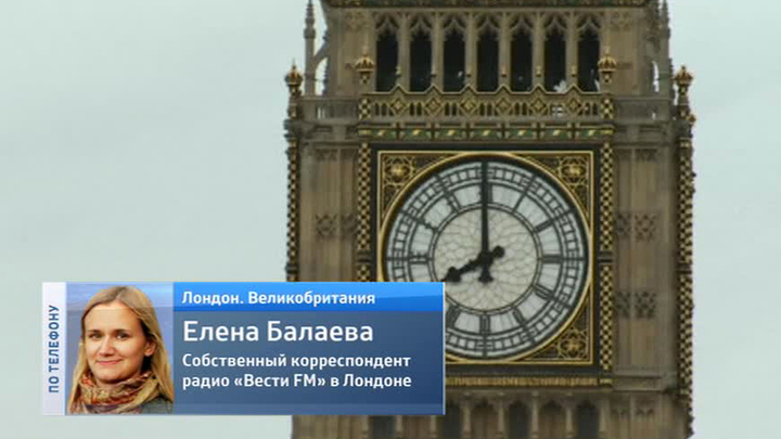Елена Балаева, собственный корреспондент в Лондоне