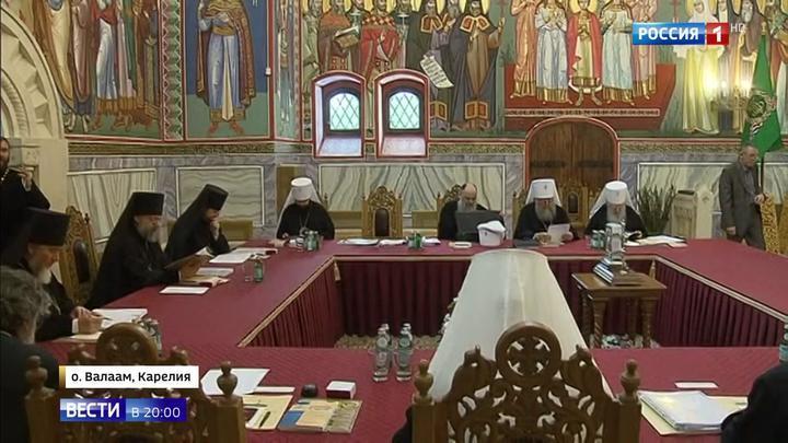 Впервые за тысячелетнюю историю: Синод собрался в старейшем монастыре на Валааме