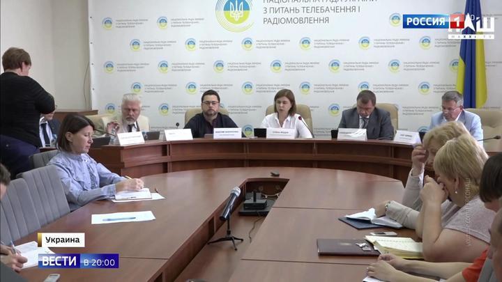 В отношении телеканала NewsOne Нацсовет Украины подготовил ряд репрессивных мер
