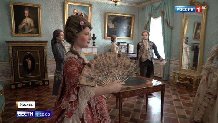 Мемориальный кабинет и мраморный барельеф Ильи Глазунова открыли в музее сословий России