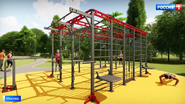 """""""Дружба"""" преобразится: в парке на севере столицы идет масштабная реконструкция"""