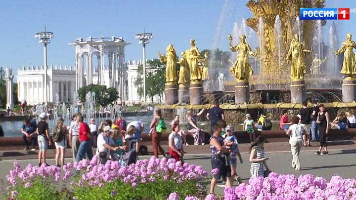 Москвичи определят, каким должен быть музей ВДНХ