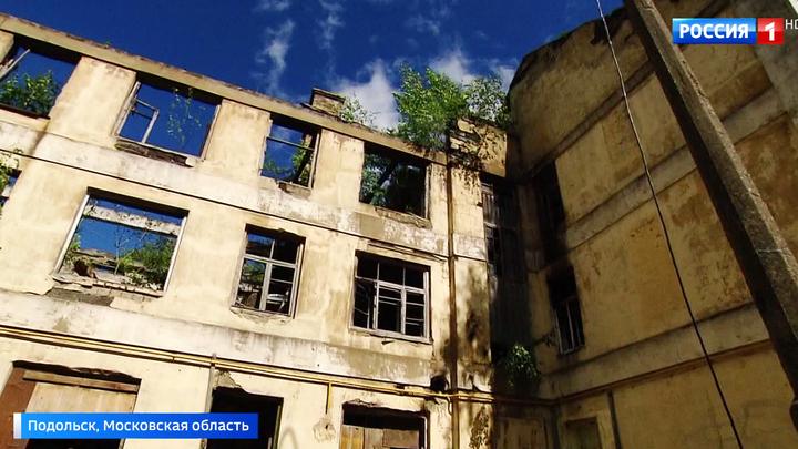 Погорельцы из Подольска 11 лет не могут получить жилье