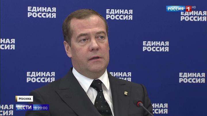Медведев назвал два пути решения газового спора с Украиной