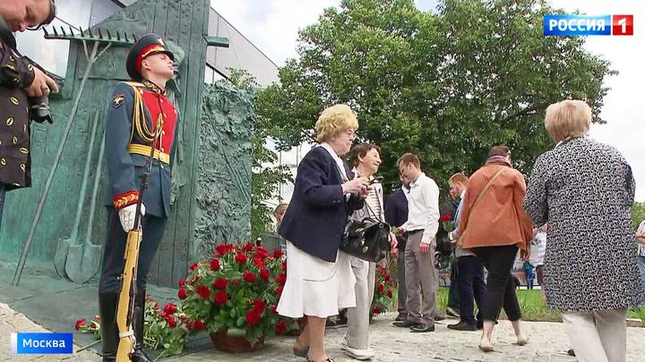 На ВДНХ открыт памятник погибшим в годы войны