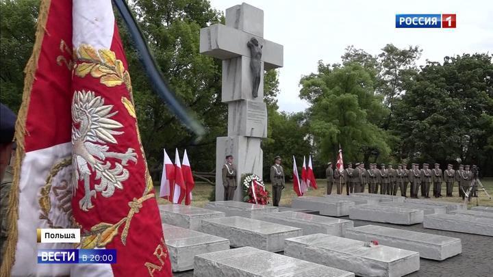 В Польше вспомнили зверства украинских националистов
