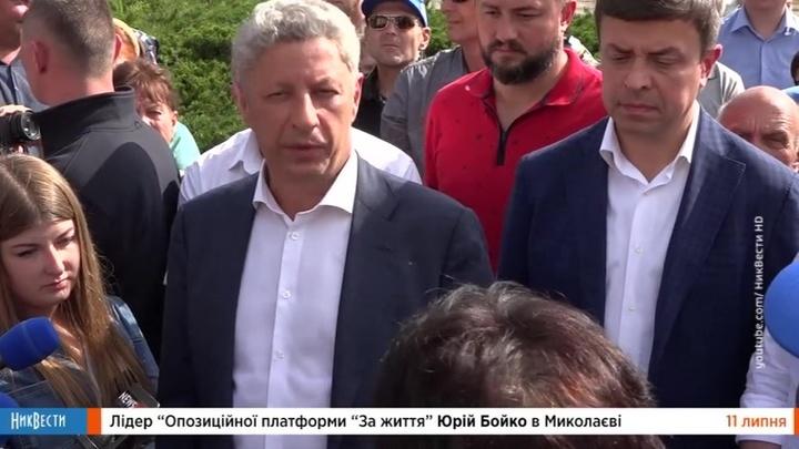 Юрий Бойко пообещал наладить деловые отношения с Россией