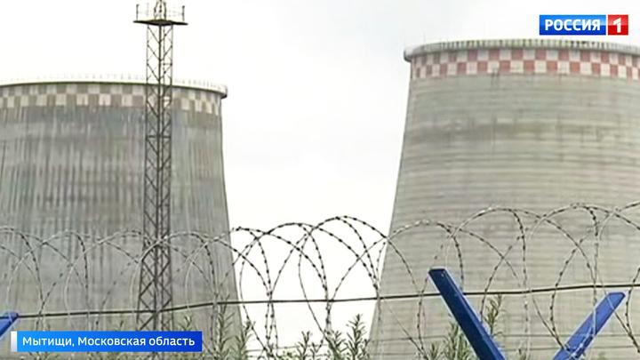 ТЭЦ в Мытищах вновь заработает в нормальном режиме после ремонта газопровода