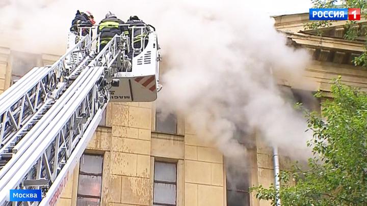 Пожар в РГАЛИ: документы спасали, выбрасывая из окон
