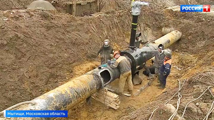 Подачу газа на ТЭЦ в Мытищах планируют возобновить до конца дня