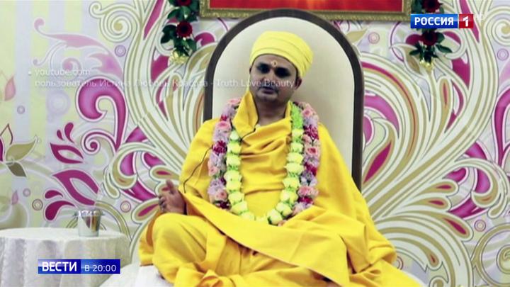 Духовное просветление на 735 миллионов: как и на что живет индийский гуру из Одинцова