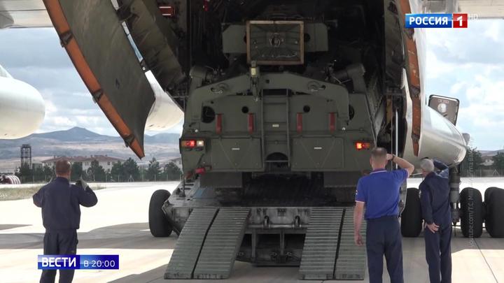 """Пентагон в шоке. Несмотря на угрозы США, Турция получила российские """"Триумфы"""""""