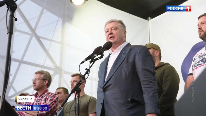 """9 дней до выборов в Раду: избиратели встречают Порошенко криками """"Ты брехло!"""""""