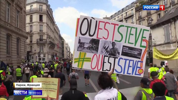 """""""Желтые жилеты"""" грозят масштабными протестами в День взятия Бастилии"""