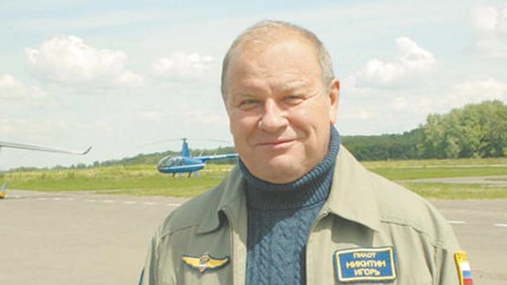 Жесткая посадка вертолета Robinson: погиб пилот, обучавший Путина
