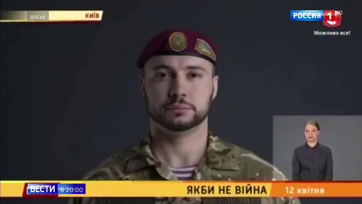 Националист Ярош обещает мстить за приговор убийце Маркиву