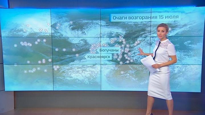 """""""Погода 24"""": ситуация с природными пожарами в Сибири меняется к лучшему"""