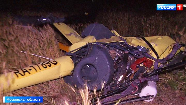 Жесткая посадка в Подмосковье: от вертолета осталась груда металла