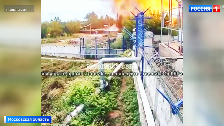 Момент прорыва газопровода на Северной ТЭЦ попал на видео