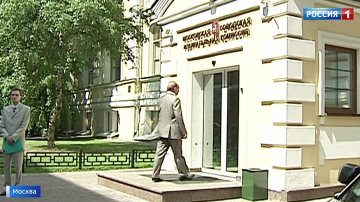 Выборы в Мосгордуму: зарегистрировано 187 кандидатов