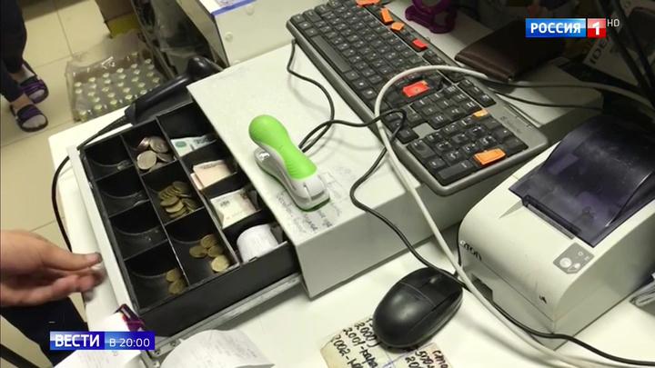Деньги на кассе магазина: как можно снять наличные без банкомата