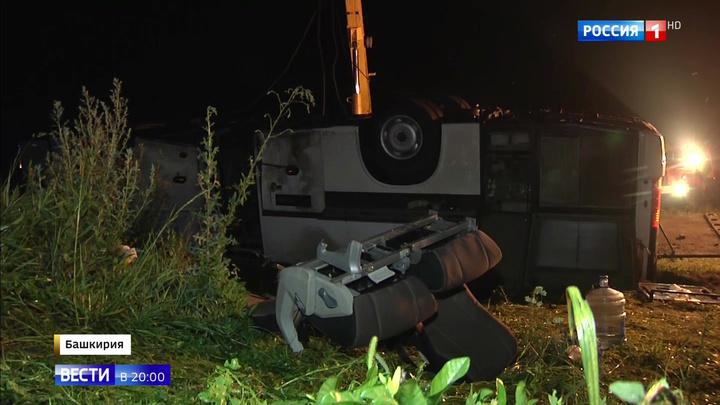 18 раз привлекался к ответственности: водитель разбившегося автобуса отправлен в СИЗО