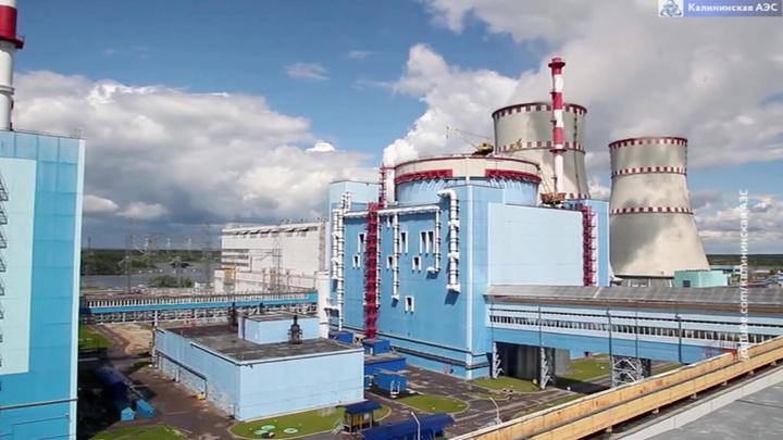 ЧП на Калининской АЭС: первый и второй блок проверяют, четвертый - готов к работе