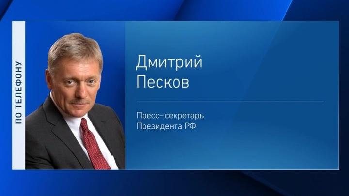 Жители Донецкой и Луганской областей получат гражданство РФ по упрощенной схеме