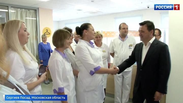 Губернатор Подмосковья посетил перинатальный центр в Сергиевом Посаде