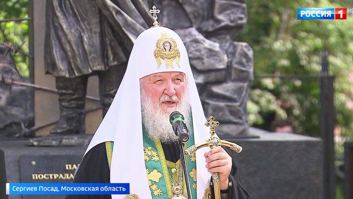 Патриарх Кирилл открыл памятник богослову Павлу Флоренскому