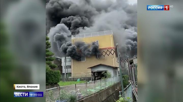Массовое убийство в Японии: 33 сотрудника студии аниме сгорели на своих рабочих местах