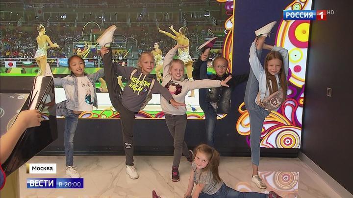 В Москве стартовал первый в истории юниорский ЧМ по художественной гимнастике
