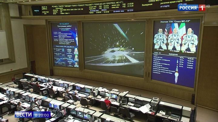 Три человека полетели к МКС, Федор прибудет через месяц