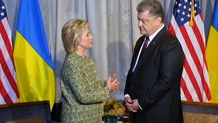Украинское вмешательство. Документальный фильм Анны Афанасьевой