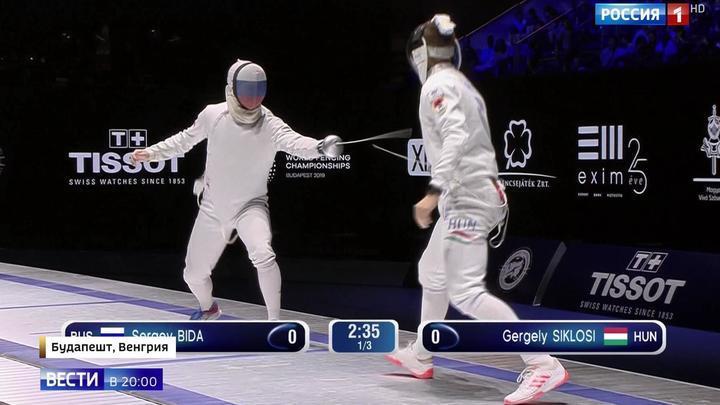 Рапиристка Инна Дериглазова стала пятикратной чемпионкой мира