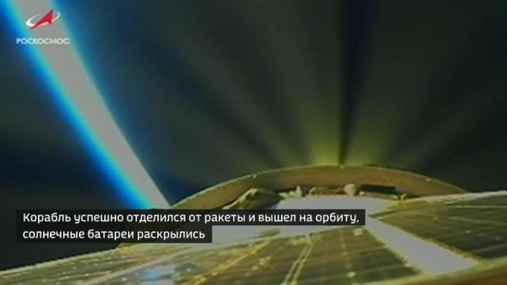 """""""Союз МС-13"""": есть стыковка"""
