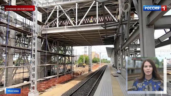 Станция Крекшино в Новой Москве закрыта на полтора года