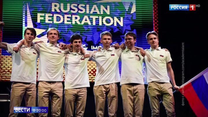 Российские школьники получили шесть медалей на математической олимпиаде