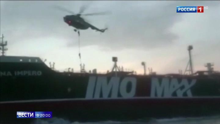 Жесткий ответ: в Ормузском проливе зреет конфликт с непредсказуемыми последствиями