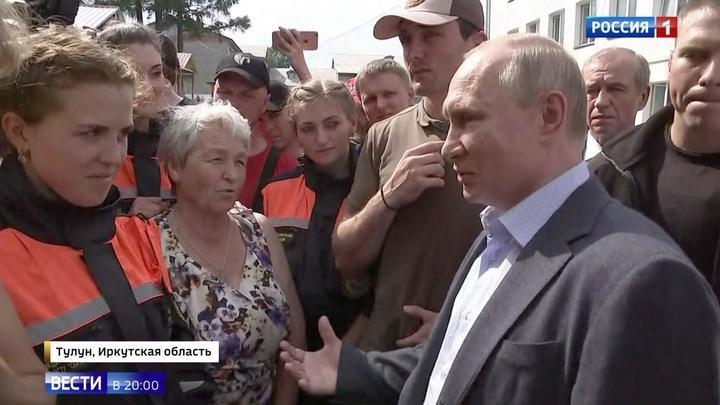 После общения с жителями Тулуна Путин жестко поговорил с властями